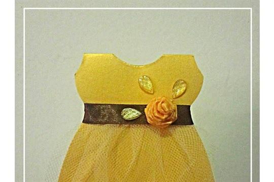 Baby Dress Invitation