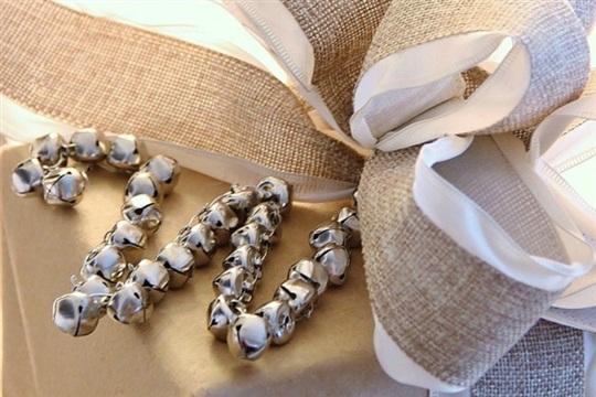 Monogram Ornament Jingle Bell Style